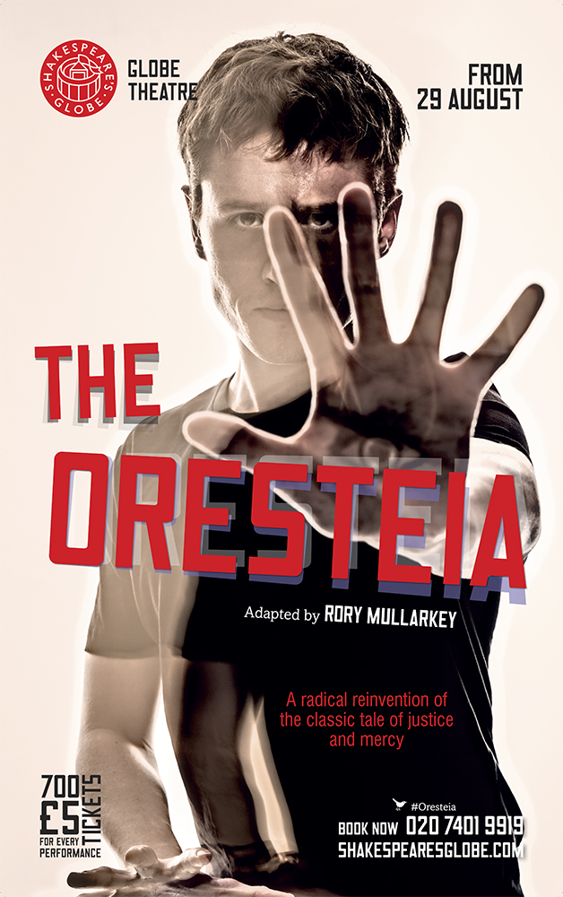 The Oresteia 2015